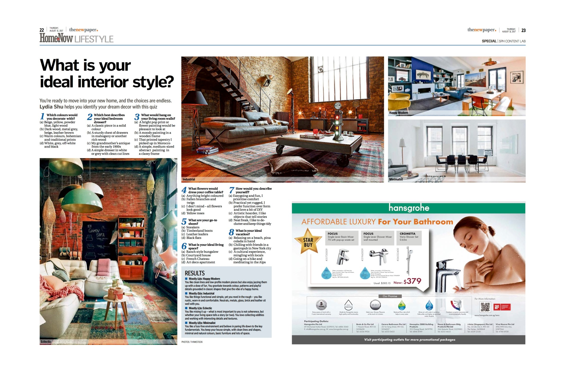 Straits Times Home & Now interior quiz.jpg